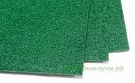Фоамиран махровый 2 мм арт.MG.TOW.A047 цв.темно-зеленый, 20*30 cм, шт