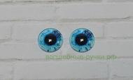 Кабошон стеклянный глаз 12 мм голубой, пара