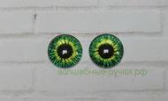 Кабошон стеклянный глаз 12 мм зеленый, 1 пара
