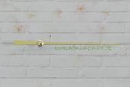 Стрелка секундная 72 мм 14 LZ золото