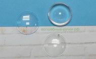 Кабошон стеклянный круглый  20мм