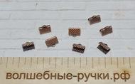 Концевики Зажимы для Лент 10х7мм, Медь