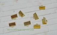 Концевики Зажимы для Лент 10х7мм, Золото