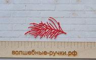 Вырубка Сосновая веточка 6 см красный