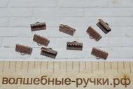 Концевики Зажимы для Лент 13х7мм, Медь