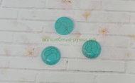 Кабошон Бирюза круглые зеленый 15 мм