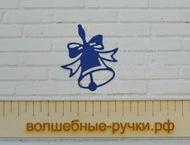 Вырубка  Колокольчик школьный синий