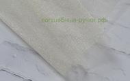 Органза-снег 70смх1м кремовый
