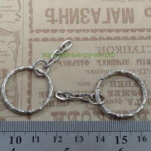 Кольцо для ключей с цепочкой, платина, 25.0мм