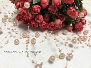 Бисер-бусы, цвет персиковый, длина нити 130 см, диаметр бусин 0,8 см и 0,3 см.