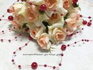 Бисер-бусы, цвет красный, длинна нити 135 см, диаметр бусин 0,8 см и 0,3 см