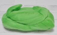 Лента для валяния зеленое яблоко шерсть полутонкая 100% 50 гр 045