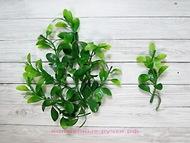 Искусственная зелень для декора, цвет зеленый,  8 см, 10 шт