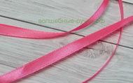 Лента атласная 0,6см (8040 яр.розовый (неон)), 1 м