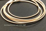Канитель жесткая розовое золото,  (французский провод) 1 мм 5 гр