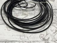 Канитель жесткая черный,  (французский провод) 1 мм 5 гр