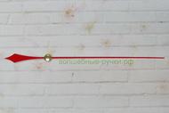 Стрелка секундная 96 мм 163 LZ  красный