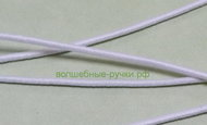 Шнур эластичный 0370-1100 1,0мм (белый), 1м