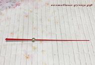 Стрелка секундная 115 мм 1 LZ красный