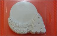 Пластиковая форма для мыла 219 - С Новым годом