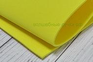 Фоамиран иранский, арт.112, Цвет: Желтый, Толщина: 2мм, Размер: 60х70cм