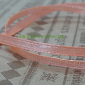 Лента атласная 0,3 см (3068 яркий персик), 1 м