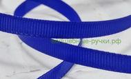 Лента репсовая 0,6см (329 синий), 1 м