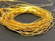 Канитель мягкая солнечное золото (yellow gold) 0,5 мм 5 гр