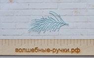 Вырубка Сосновая веточка 6 см голубой