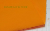 Фоамиарн иранский 1 мм 60x70 см 07 оранжевый