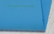 Пластичная замша FOAM 60x70 см  синий