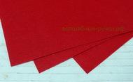 Фетр листовой жесткий  1мм 20х30см арт.FLT-S1 цв.603