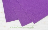 Фетр листовой жесткий  1мм 20х30см арт.FLT-H1 пурпурный цв.620