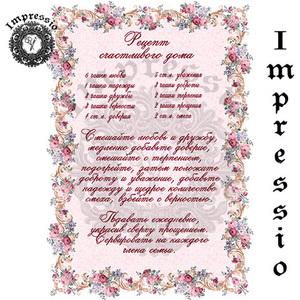 Декупажная карта Impressio  6329