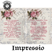 Декупажная карта Impressio  6343