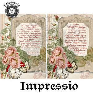 Декупажная карта Impressio  6349