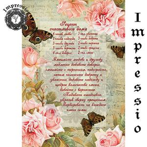Декупажная карта Impressio  6353