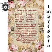 Декупажная карта Impressio  6359