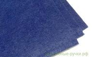 Фетр листовой мягкий  1мм 20х30см арт.FLT-S1 темно-синий цв.673