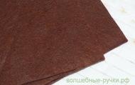 Фетр листовой мягкий  1мм 20х30см арт.FLT-S1 темно-коричневый цв.687