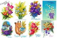 Картинки водорастворимые 8 Марта 5