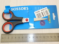 Ножницы с прорезиненной ручкой, лезвие 5,5см, упак. 1 шт