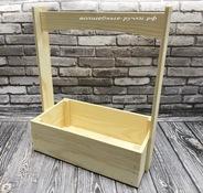 Ящик с деревянной ручкой без промежутка