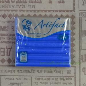 """472 Полимерная глина """"Артефакт"""" брус 56 гр.  классический Гиацинт"""