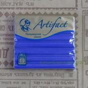 """174 Полимерная глина """"Артефакт"""" брус 56 гр.  классический Пастельный фиолетовый"""