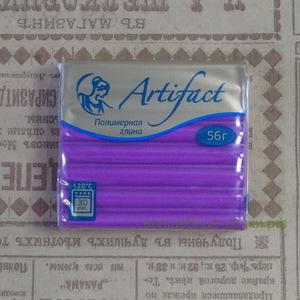 """415 Полимерная глина """"Артефакт"""" брус 56 гр.  классический Пурпурный"""