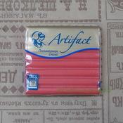 """113 Полимерная глина """"Артефакт"""" классический Розовый 56 гр."""