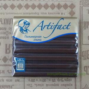 """142 Полимерная глина """"Артефакт"""" брус 56 гр.  классический Шоколад"""