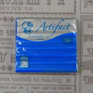 """161 Полимерная глина """"Артефакт"""" брус 56 гр.  классический Синий"""