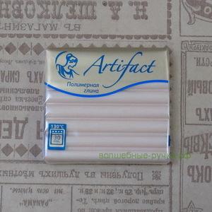 """105 Полимерная глина """"Артефакт"""" брус 56 гр.  классический Телесный натуральный"""